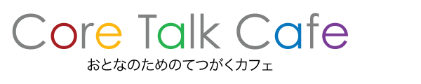 Core Talk Cafe header